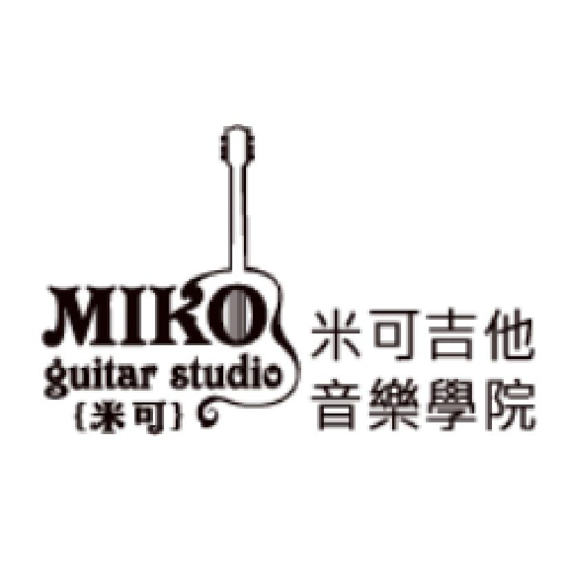 米可國際音樂有限公司