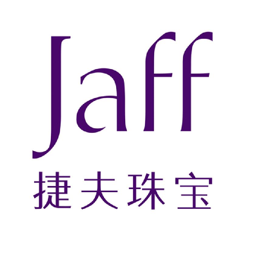 中國JAFF捷夫珠寶