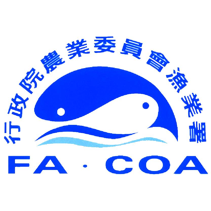 行政院漁業署