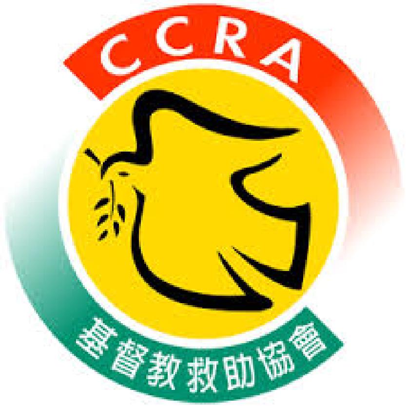 中華基督教救助協會