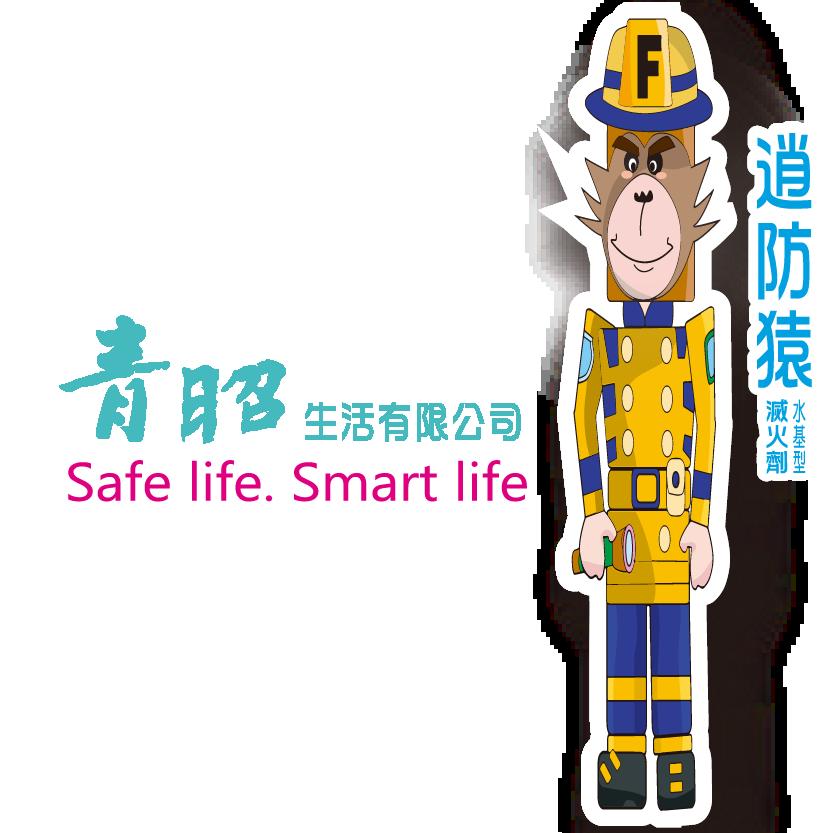 青昭生活館