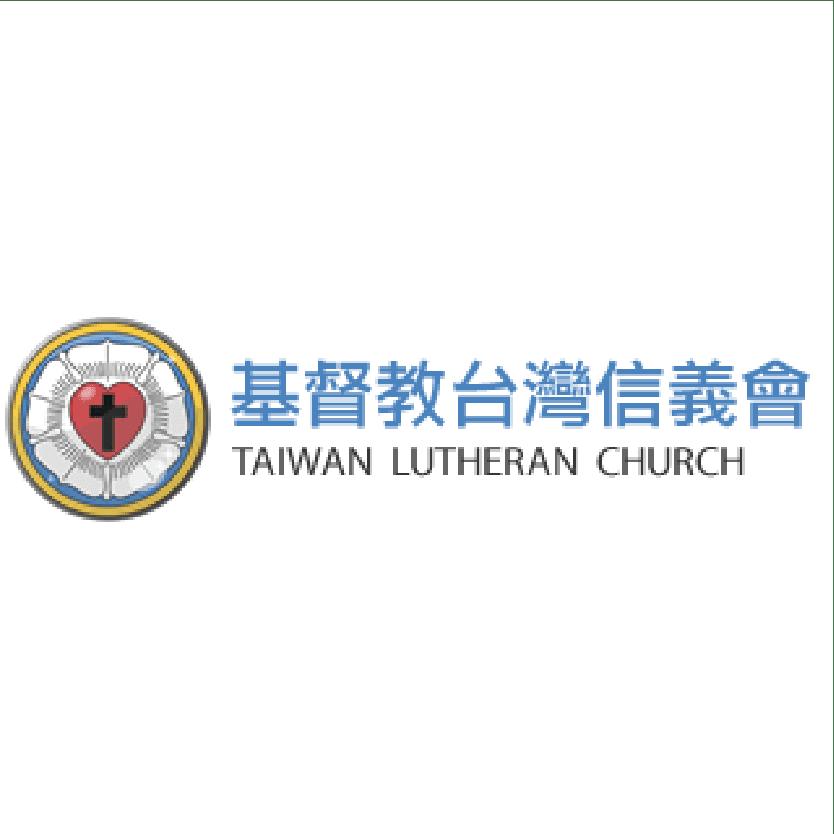 台灣信義會