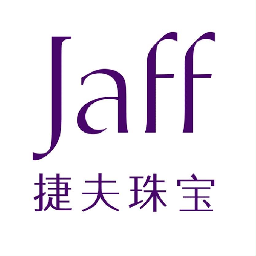 JAFF捷夫珠寶