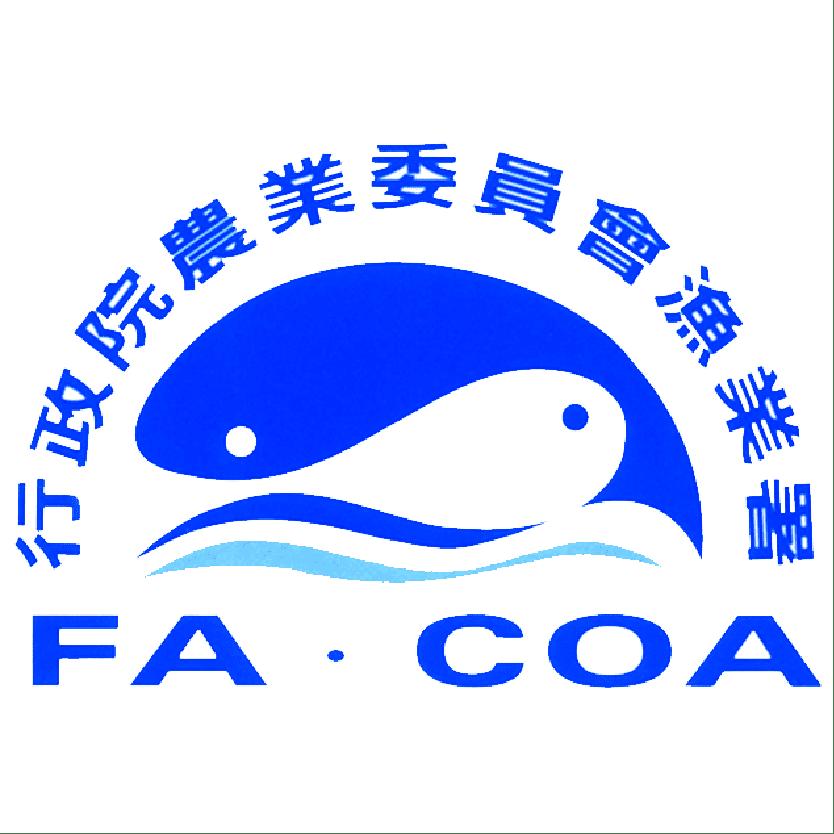 農業委員會漁業署