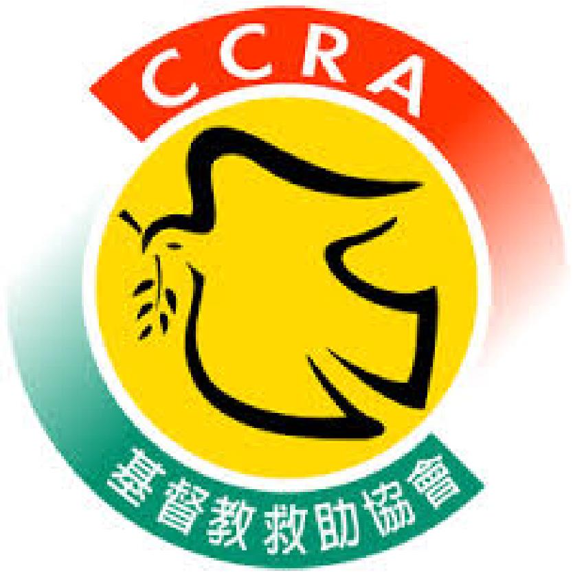 基督教救助協會